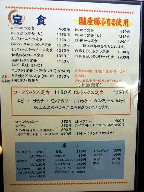 A200_rimg1548