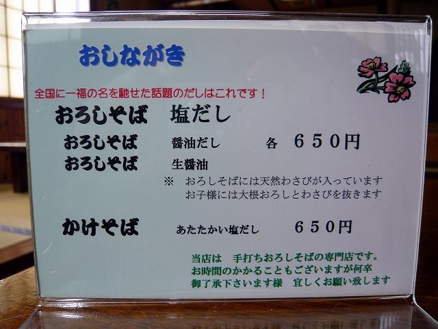 A400_p1280689
