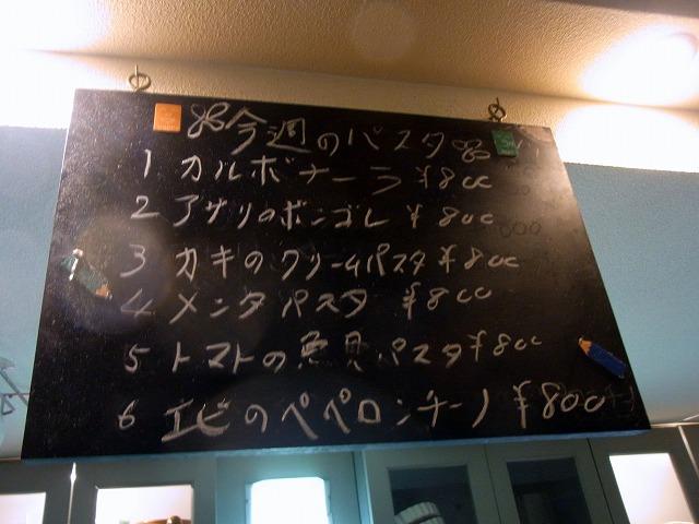 A410_rimg0233_2