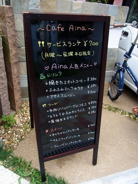 A060_rimg2652