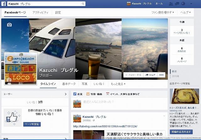 Afacebook_640x640