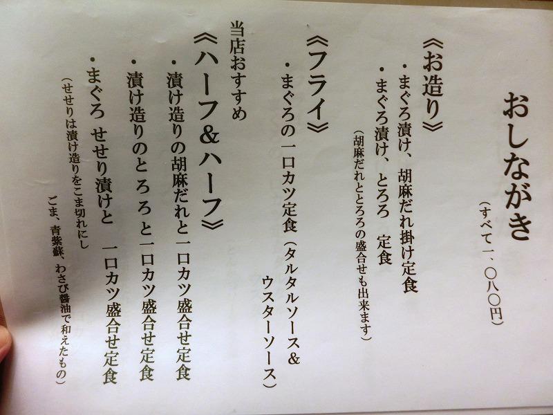 A200_cimg3117