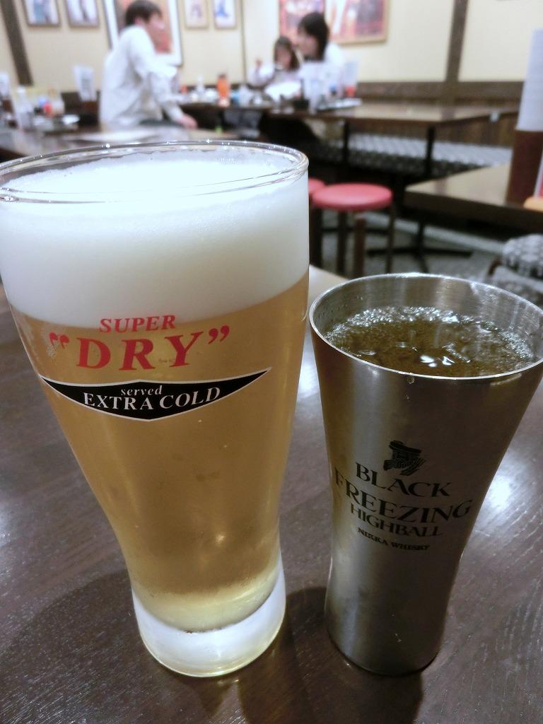 居酒屋 「なじみ野(大阪駅前第2ビル店)」